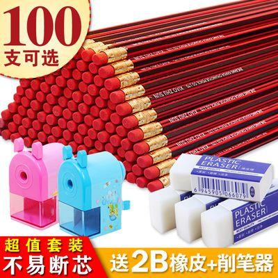 【50支铅笔+2B白橡皮擦】小学生HB无毒铅笔儿童学习文具学习用品