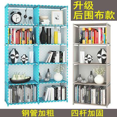 简易书架 简约现代学生儿童落地置物架 家用桌上书柜宿舍组合书架