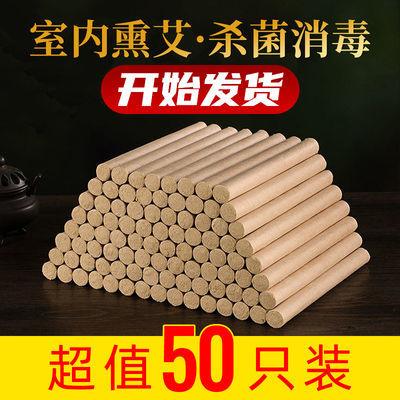 50支艾条艾柱艾灸盒十年陈非无烟南阳艾灸条艾绒条批发熏家用正品