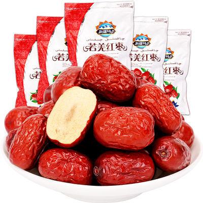 红枣5斤新疆特产3斤若羌小红枣干灰枣500g红枣蜜饯果干批发包邮