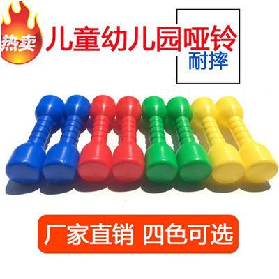 幼儿园早操器械加厚塑料有声哑铃儿童户外健身玩具体操舞蹈哑铃
