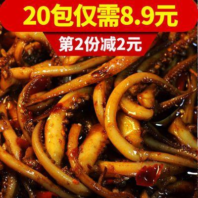 香辣铁板鱿鱼须20包湖南特产即食麻辣海鲜脆骨鱿鱼丝零食小吃批发