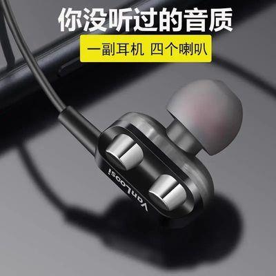 真四核双动圈耳机vivo华为OPPO苹果小米通用入耳式耳机线耳塞可爱