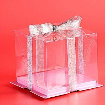 透明蛋糕盒4/6/8/10/12寸双层加高生日蛋糕盒子透明塑料批发包邮