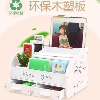 抽纸巾盒多功能遥控器收纳盒北欧ins创意可爱家用客厅茶几餐巾盒