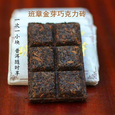 2012班章金芽陈年勐海宫廷熟茶云南普洱茶巧克力砖回甘好汤色亮