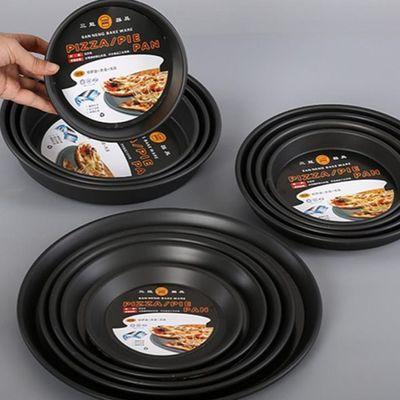 三能披萨盘6寸7寸8寸9寸10寸12寸圆形烤盘家用烤箱用烘焙模具商用