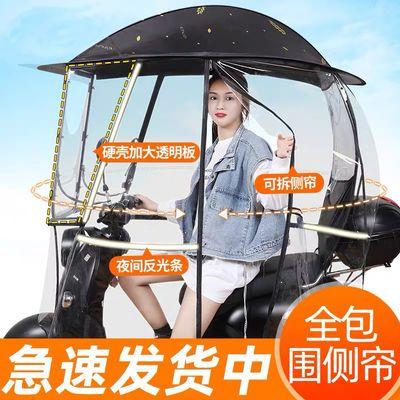 加厚加宽电动车雨棚蓬摩托车雨棚遮阳伞全封闭防晒防寒挡雨挡风罩