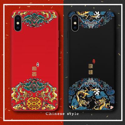 小米红米S2/6/6A/6Pro/Note6/Note7/7Pro/GO手机壳保护套中国风