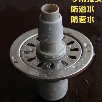 非常芯圆形地漏9cm10/11/12/1415厘米防臭盖不锈钢老式卫生间改造