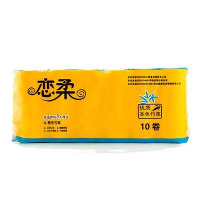 【店长推荐卷纸】恋柔无芯卷纸多规格多高度可选 竹浆/木浆卷纸巾