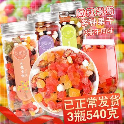 巴黎香榭网红水果茶学生果干泡茶泡水喝的果粒茶花果茶罐装多规格