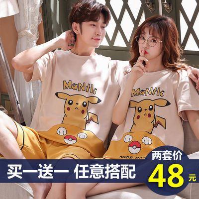 2套价情侣睡衣女夏季短袖棉质韩版可爱学生ins男士薄款家居服套装
