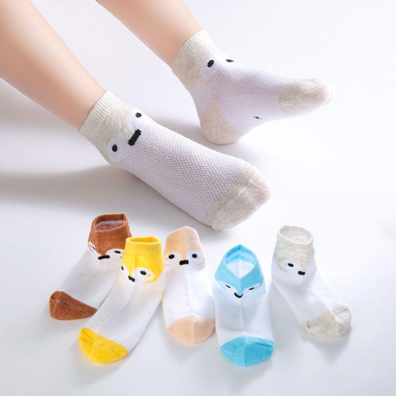 5双装棉春夏超薄儿童棉袜网眼透气中筒吸汗男童女童大童宝宝0-13