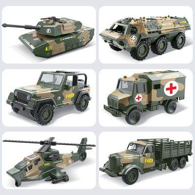 儿童玩具车男孩合金回力军事坦克车装甲车直升机救护车小汽车套装