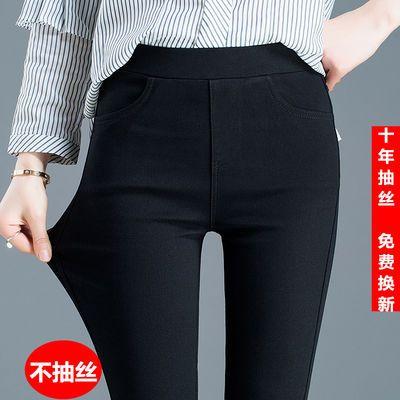 打底裤女外穿春秋高腰弹力铅笔裤子女学生薄款显瘦黑色紧身小脚裤