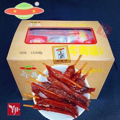 齐晶牛肉味串16gx30包鸭肉零食湖南特产鲜肉羊肉味鸭肉串休闲食品