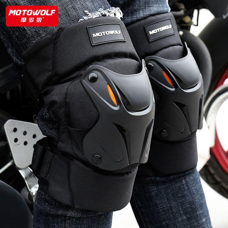 摩多狼摩托车骑行护膝冬季防风护腿男女机车骑士装备越野防摔护具
