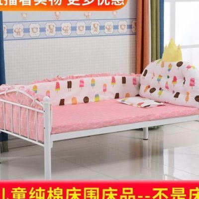 韩款儿童床围纯棉可拆洗防撞婴儿床品皇冠床头靠垫三四件套件定制