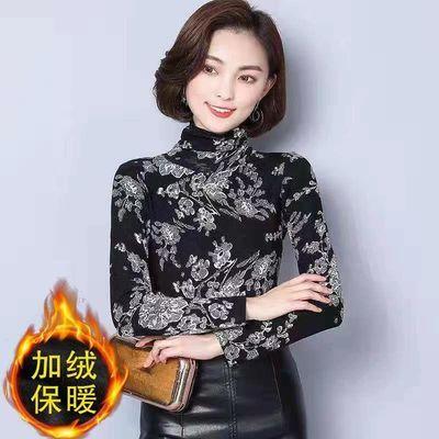 【加绒保暖】2019秋季新款韩版时尚洋气上衣印花显瘦高领打底衫女