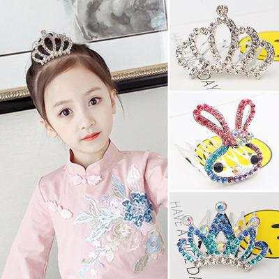 韩国可爱儿童发夹发箍水晶钻发饰宝宝王冠小女孩头饰品皇冠发饰