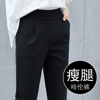 黑色西装裤女薄厚2020秋季新款宽松胖mm萝卜裤九分裤哈伦裤休闲裤