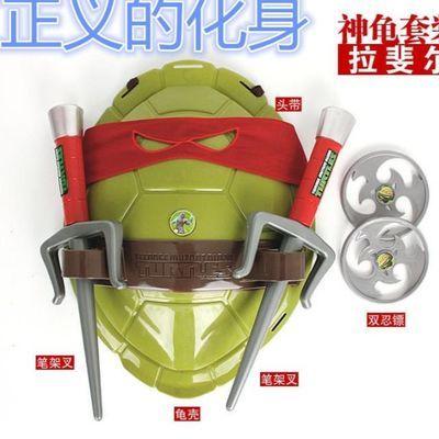 忍者龟壳神龟COS装扮武器套装眼罩面具送公仔儿童忍者龟模型玩具