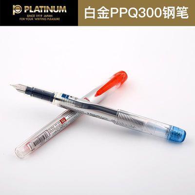 日本白金ppq-300钢笔学生用特细笔尖透明练字钢笔墨囊笔万年笔