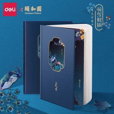 得力颐和园主题皮面本锦绣前程有凤来仪笔记本子复古中国风小清新