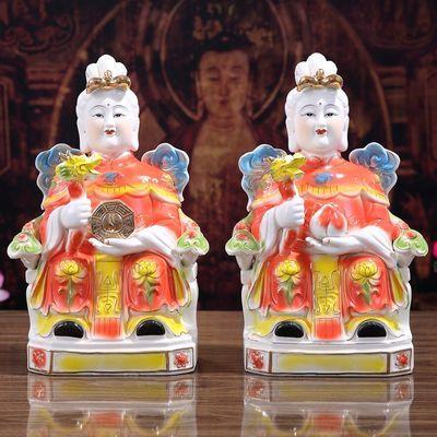 无生老母泰山奶奶黎山老母骊山老母碧霞元君神像风水供奉摆件佛像