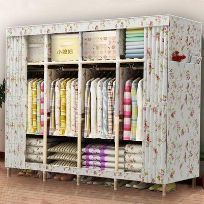 衣柜收纳架布衣柜简易衣柜双人实木卧室家具组装衣橱牛津布置物柜