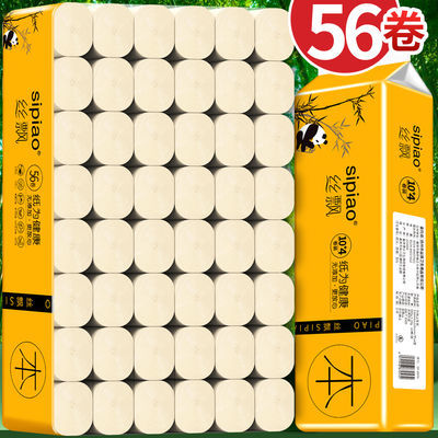 56卷/36卷量贩装丝飘竹浆卫生纸抽纸巾卷纸整箱批发家用厕纸手纸