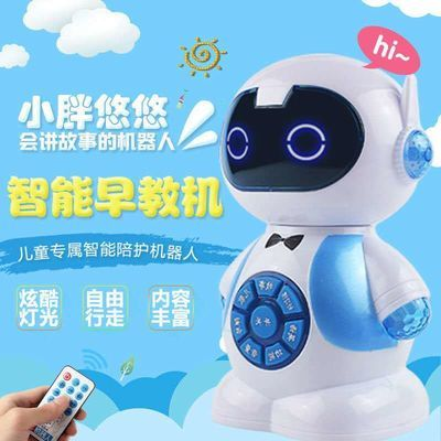 抖音同款早教机器人智能儿童玩具小胖悠悠讲故事唱歌语音对话wifi