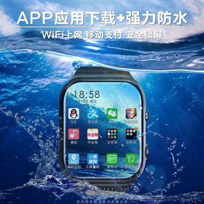 wifi儿童电话手表4G智能多功能安卓插卡防水学生上网全网通玩游戏