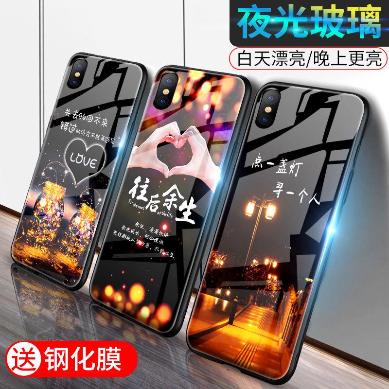 华为荣耀8X/9X/x10手机壳20s/V30pro夜光玻璃mate20防摔套男女9A