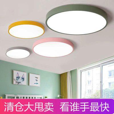 led吸顶灯北欧风创意现代简约客厅灯饰个性温馨铁艺儿童卧室灯具