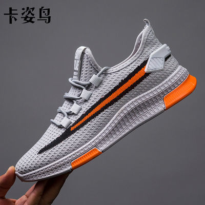 2020春季新款运动鞋子男飞织透气跑鞋减震轻便学生男鞋350椰子鞋