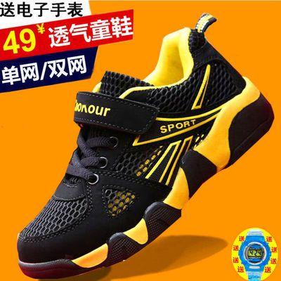 晋江童鞋男童夏季运动鞋单网透气防滑男孩中大童儿童鞋子跑步鞋