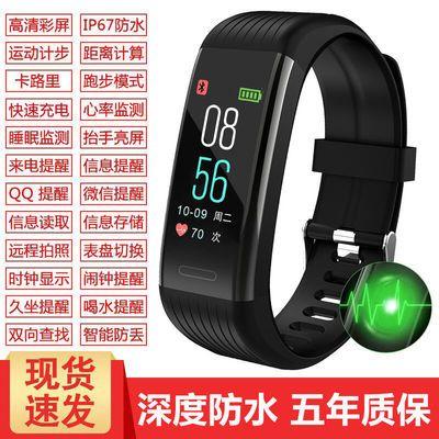 智能手环男女款心率睡眠监测防水蓝牙运动计步器彩屏手环手表通用