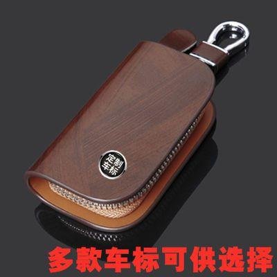 汽车钥匙包真皮男女通用钥匙包大众本田丰田奥迪宝马现代车钥匙套