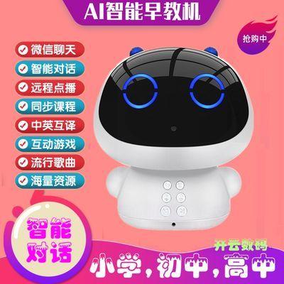 儿童早教学习机男女孩多功能益智玩具礼物wifi智能机器人语音对话