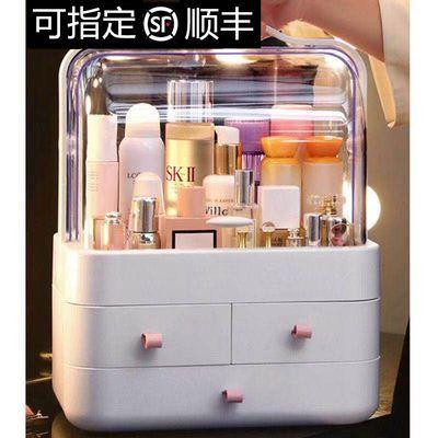网红化妆品收纳盒抽屉式防尘置物架桌面整理盒护肤品梳妆台收纳架