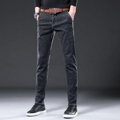 牛仔裤男式2020新款韩版修身长裤青年潮流时尚百搭小脚裤男装裤子
