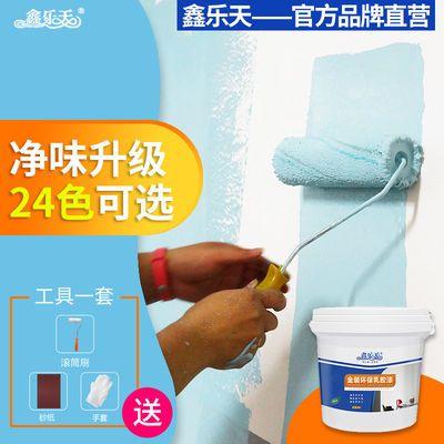 乳胶漆室内家用涂料内墙白色墙面修复彩色自刷粉墙小桶环保油漆
