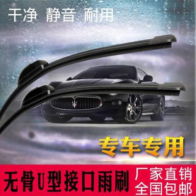 北京现代胜达雨刮器原装高端静音无骨雨刷器片橡胶条新老胜达雨刷