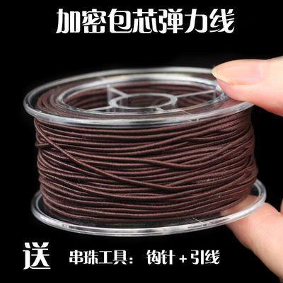 文玩佛珠弹力串珠绳手串穿珠子的线穿手链松紧编织绳子耐磨手绳