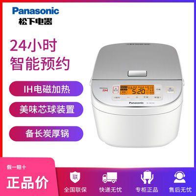 Panasonic松下电饭煲4.8L备长炭厚锅电磁加热智能烹饪 SR-HM183