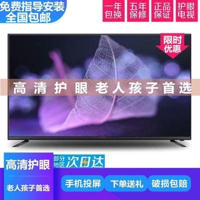 60寸电视机4K超清智能护眼语音wifi平板液晶电视机,家用电视机