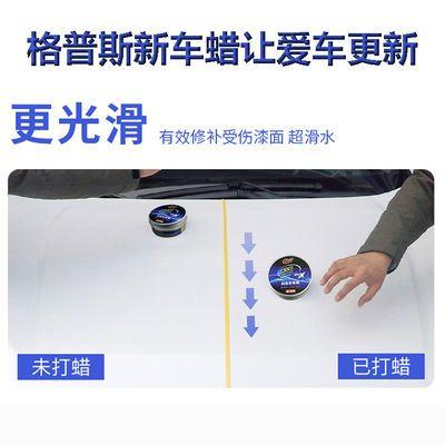 正品汽车蜡保养防护白色车新镀膜车用打蜡专用划痕修复去污上光腊