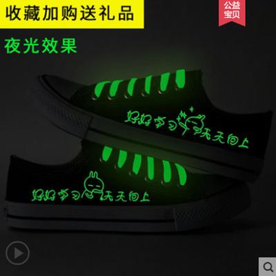 低帮男士帆布鞋韩版潮荧光休闲鞋青少年学生夜光板鞋男鞋